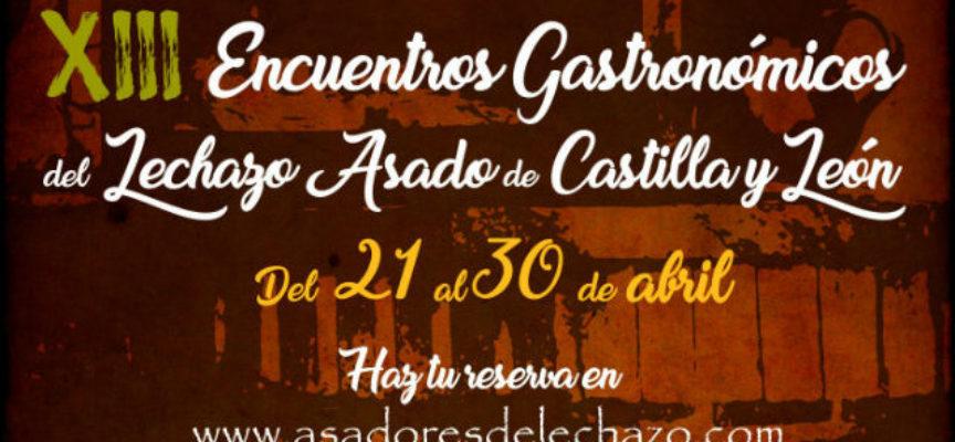 Llegan los XIII Encuentros Gastronómicos del Lechazo Asado de Castilla y León