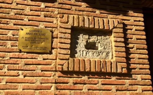 El buzón de correos más antiguo de España - Destino Castilla y León
