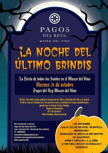 Tecnovino-Halloween-vino-Pagos-del-Rey
