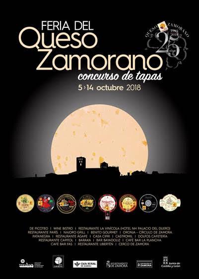 Cartel de la Feria del Queso Zamorano