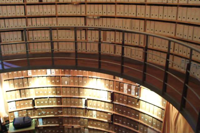 Archivo de la Fundación Duques de Alburquerque - Imagen de Romerin