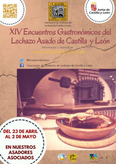 Cartel Encuentro gastronomicos lechazo 2018