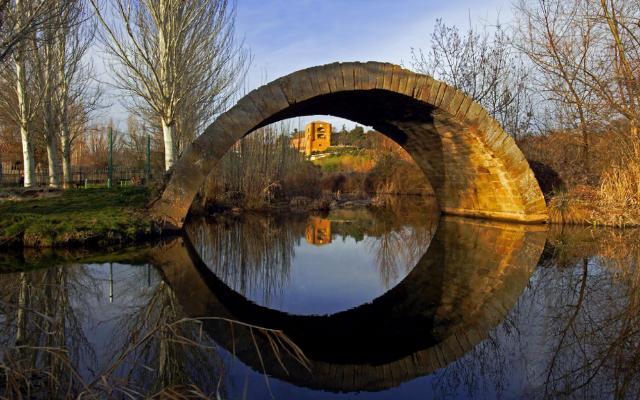 Arco del Puente del Jardín